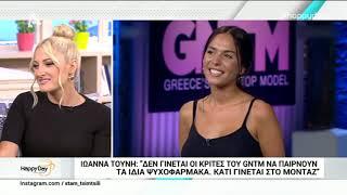 peoplegreece.com: Η Ιωάννα Τούνη μιλάει για τη σχέση της με την υποψήφια του GNTM 2