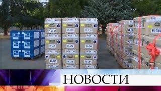 Первая партия гуманитарной помощи от России и Франции доставлена в Сирию.