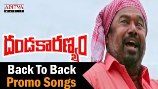 Back To Back Promo Songs || Dandakaranyam Movie || R.Narayana Murthy, Gaddar, Lakshmi, Madhavi