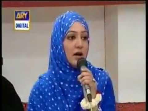 warafana laka zikrak naat by noreen faiz    Naat Shareef   