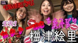 BEYOND GIRLSは、小澤綾子、中嶋涼子、梅津絵里からなる車イスチャレン...