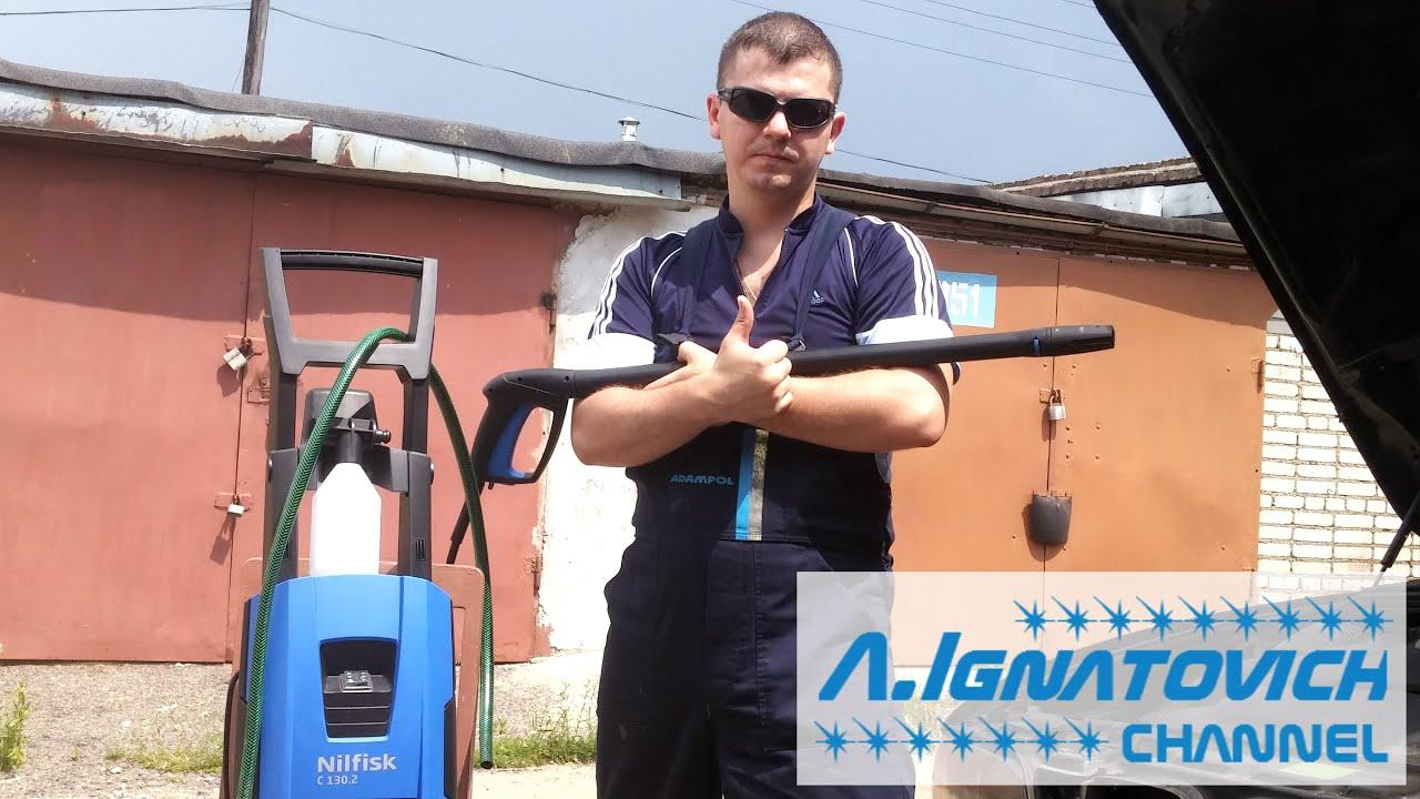 Как помыть двигатель № 2