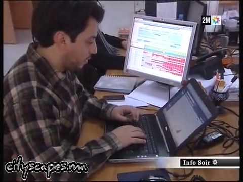 Implantation d'Entreprises à la Technopole d'Oujda