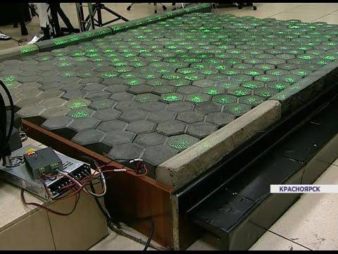 Люминофор в бетон плиту перекрытия из керамзитобетона пропорции