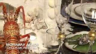 Тренды зимнего декора свадебного стола 2014 года