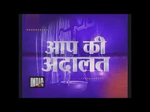 """""""आप की हिंदी लाजवाब है :)""""  Dr. Shashi Tharoor In Aap Ki Adalat..."""
