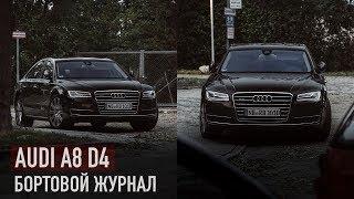 Logbook AUDI A8 D4 /// Germaniya texnik xizmat ko'rsatish, ta'mirlash va sug'urta