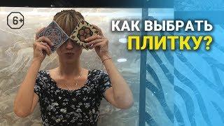 видео Керамогранит под оникс из Италии. Продажа элитной плитки в Москве.