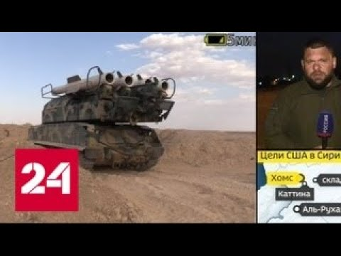 Аэродром Думейр: все 12 ракет были отражены - Россия 24