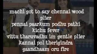 Vettaikaran - Oru Chinna Thamarai (Lyrics) HQ