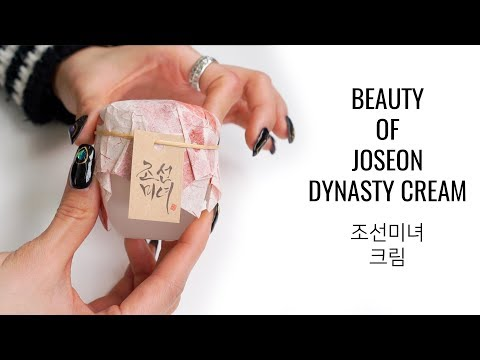 [HEILEY] (Eng Subs) 헤일리뷰 조선미녀 크림 Beauty of Joseon Dynasty Cream review