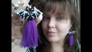 DIY Серьги кисточки из лент с летучей мышью/DIY Tassel Bat Earrings /