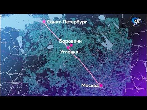 Сегодня начнется движение поезда по направлению Боровичи – Угловка
