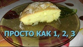 ШАРЛОТКА простой классический вкусный быстрый легкий рецепт бисквит