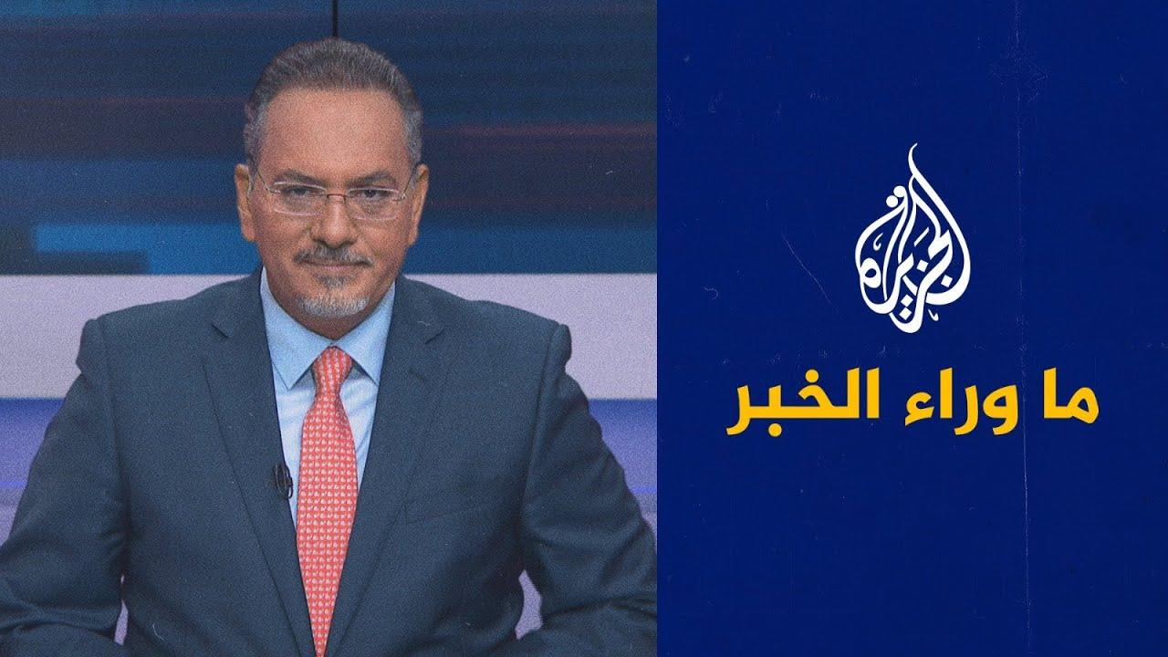 ما وراء الخبرـ هل يقود قيس سعيّد تونس نحو المجهول؟