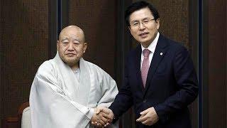3월 14일 황교안 당대표 조계종 총무원장 예방