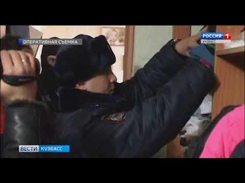 В Кузбассе девочек из детских домов заставляли заниматься проституцией