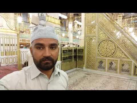 Riaz ul jannah Aur Member-e-Rasool (SAW)..