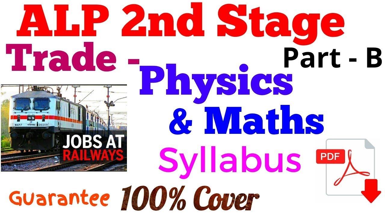 Physics and Maths Trade syllabus for ALP | Physics and Maths Trade syllabus  for ALP and Technician
