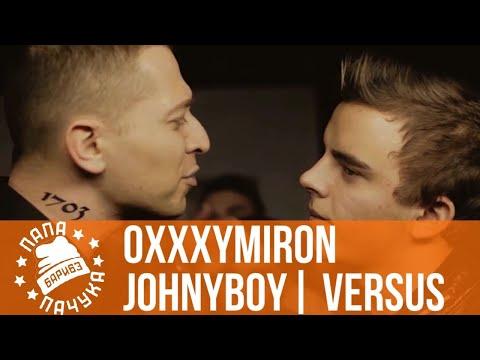 OXXXYMIRON vs. JOHNYBOY - VERSUS | КЛАССИКА - РЕАКЦИЯ ПАПЫ НА ВЕРСУС