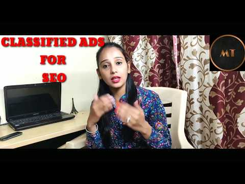 DIGITAL MARKETING TUTORIAL-8 घर बैठे कमाएं लाखों, चलिए सीखते हैं डिजिटल मार्केटिंग हिंदी में पार्ट-8 thumbnail