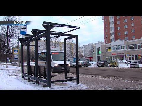Видео. Новости Коломны от 17 марта 2020