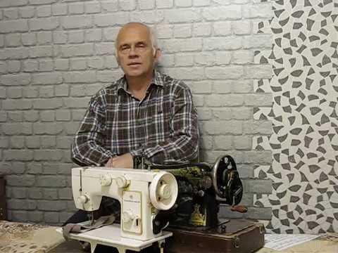 Швейные машины уроки видео