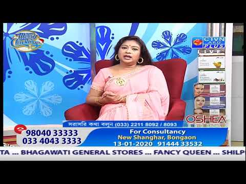 OSHEA HERBAL  CTVN Programme On Dec 25, 2019 At 1:00 PM