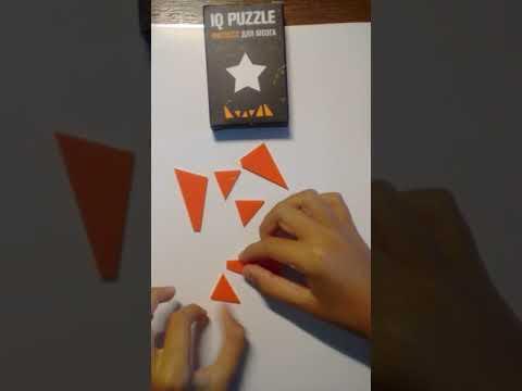IQ Puzzle звезда