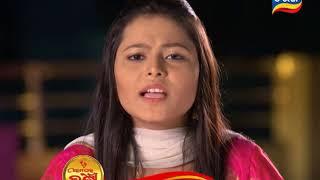 Ama Ghara Laxmi | 23 June  2018 | Promo | Odia Serial - TarangTV