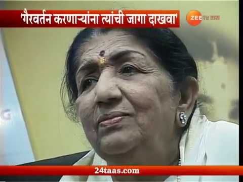 Lata Mangeshkar On #Me Too Movement Nobody Could Mess Around With Me And Get Away With It Mp3