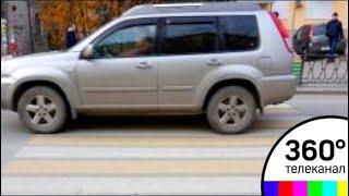 Автохам жестоко избил пенсионера напешеходном переходе - МТ