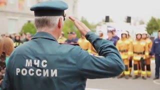 МЧС - настоящие герои России