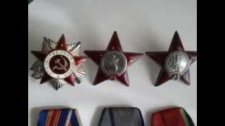 К дню Победы в Великой Отечественной войне 1941-1945г. Ветеранам.