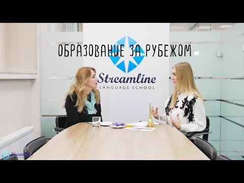 Интервью с Александрой Михалевич: как стать успешной студенткой зарубежного ВУЗа?