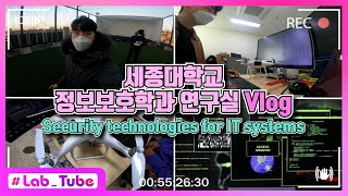 [Lab_Tube] Security technologi…