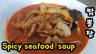 Spicy seafood soup recipe [ ch…