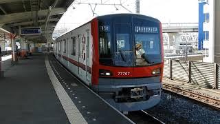 東武70000系77707F 小菅駅発車