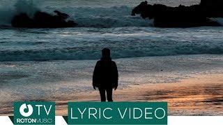 Скачать NaBBoo Feat Misha Miller Feel You Lyric Video