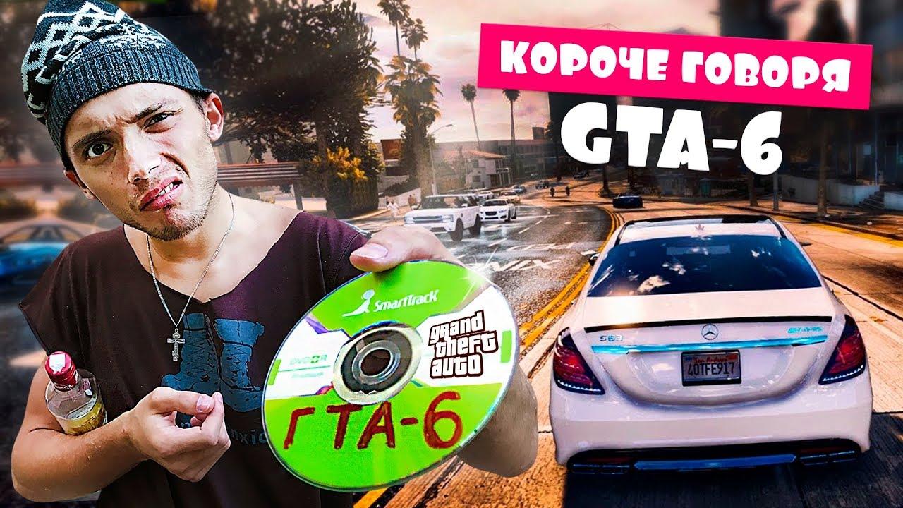 В интернет-магазине эльдорадо можно купить игру с гарантией и доставкой. Игра для xbox one take2 grand theft auto v · новый отзыв · (0).