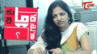 Kudi Yedamaithe   Award winning Telugu Comedy Short Film   By Seshu MJ