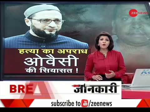 Asaduddin Owaisi urges Muslims to vote along religious lines, says will strengthen secularism