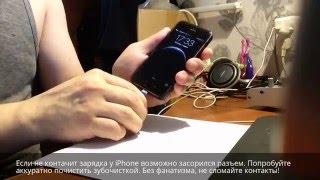 видео Что показала Apple на презентации iPhone X 12 сентября