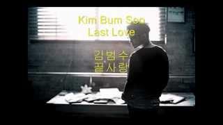 Kim Bum Soo - Last Love 끝사랑 (Eng Sub/lyrics)