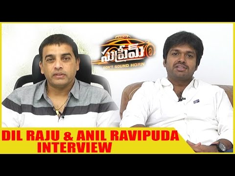 Dil Raju & Anil RaviPuda  Interview About || Supreme Movie || Movie Time