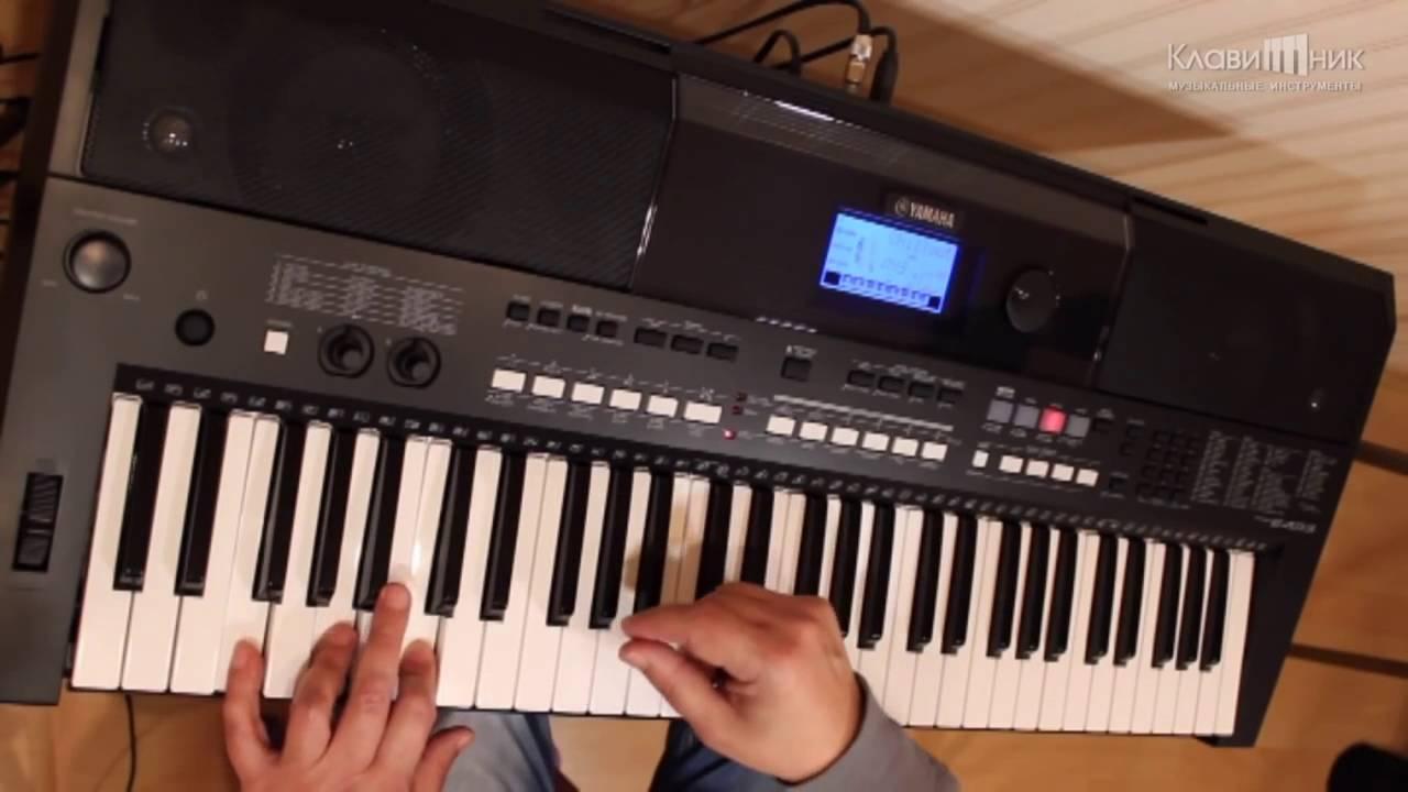 Инструкция синтезатора yamaha