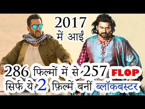 Only 2 BlockBuster Films : Flops 257 Out Of 286 Films In 2017 - HUNGAMA Mp3