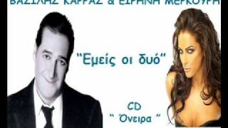 Repeat youtube video Karras & Merkouri -