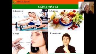Как новый рацион может изменить ваше здоровье и внешность. Клеточное питание.