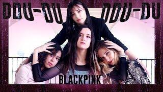 [ Be-OG ] BLACKPINK - DDU-DU DDU-DU (뚜두뚜두) Dance Cover from France
